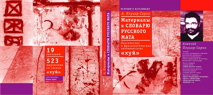 Shaburov-Super-T-1-.jpg